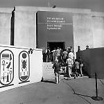 Entrance to Tut in '79