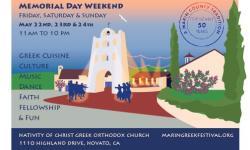 Marin Greek Festival 2020, Novato