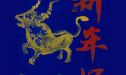 Asian Art Mueum, San Francisco