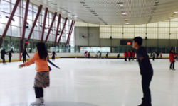 Yerba Buena Skate Rink, San Francisco, Family-friendly