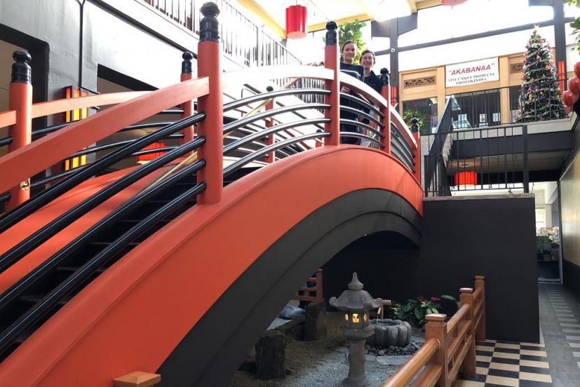 San Francisco Japantown Japan Center Mall