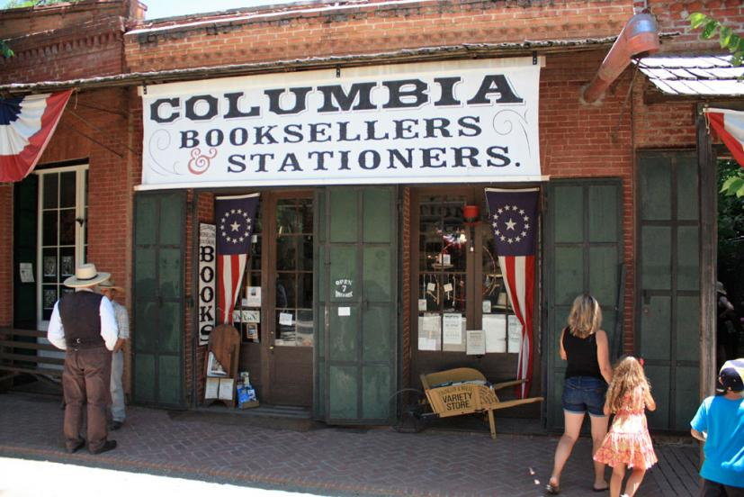 ​Columbia State Historic Park [Click and drag to move] ​