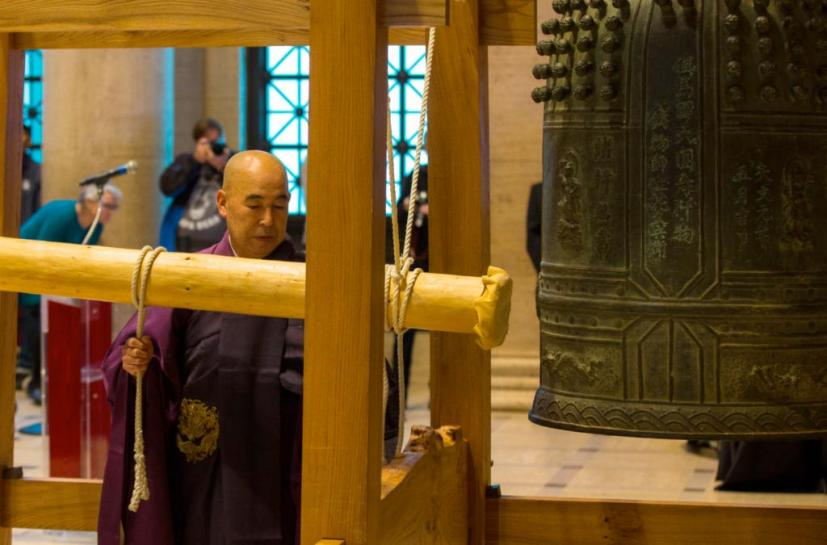 New Year's Japanese bell ringing ceremony Asian Art Museum