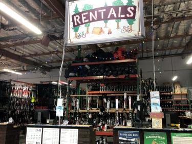 Sports Basement rentals